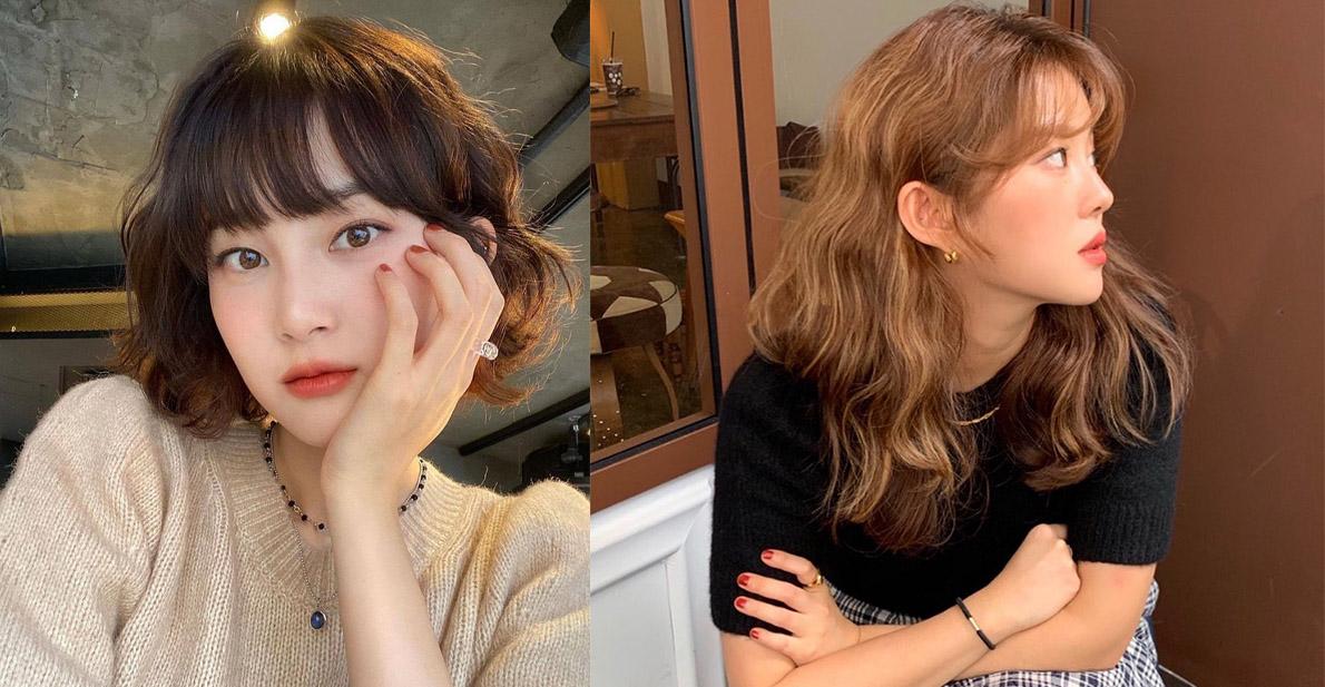 Đừng nghĩ tóc xoăn là già, 4 kiểu xoăn của gái Hàn này sẽ khiến bạn xinh đẹp và còn trẻ ra trông thấy